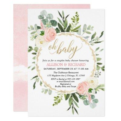 Greenery pink gold elegant couples baby shower