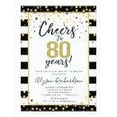 80th birthday invitations, black and gold cheers invitation