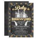 "A ""Baby is Brewing"" Couples BBQ Invitation"