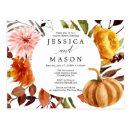 Autumn Bliss Couples Shower Invitation Post