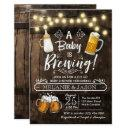 Baby Is Brewing Baby Shower  Beer