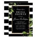 Black and White Botanical Bling Bridal Shower