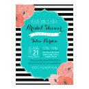 Bridal or Baby Shower Invitaion - Bold Stripe Teal