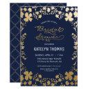 Bridal Shower Invitation, Vintage Navy Gold Flower