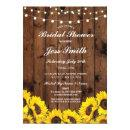 Bridal Shower Party Rustic Sunflower Wood Invite