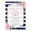 Bridal Shower Watercolor Floral Navy Blue Stripes