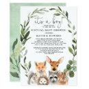 Chic Greenery Woodland Animals Virtual Baby Shower