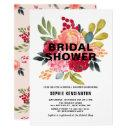 Classic Watercolor Flowers Bridal Shower Invite