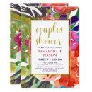 Colorful Tropical Couples Wedding Shower