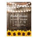 Country Rustic  | Sunflowers