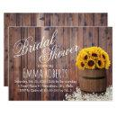 Country Sunflower Wine Barrel Rustic Bridal Shower