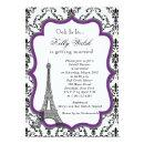 Eiffel Tower Purple Paris Bridal Shower