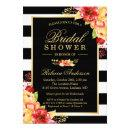 Fall Bridal Shower Autumn Gold Red Floral Stripes Invitations