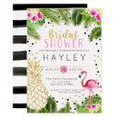 Flamingo Tropical Pineapple Bridal Shower Invite