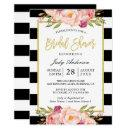 Floral Gold Black White Stripes Bridal Shower