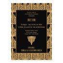 Gold and Black Art Deco Pattern Bridal Shower
