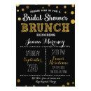 Gold Dots Bridal Shower w/ Black Back