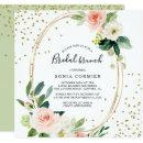 Greenery & Gold Geometric Elegant Bridal Brunch