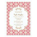 Hot Pink and Gold Moroccan Bridal Shower Invites