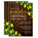 Lemon Wood Summer Bridal Shower Invite