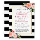 Modern Classic Black Stripes Floral Bridal Shower