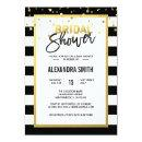 Modern Gold Black White Stripes Bridal Shower