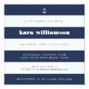 Modern Nautical Stripe Navy & White Bridal Shower
