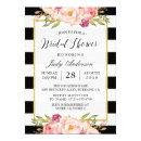 Modern Stripes Floral Decor Wedding Bridal Shower