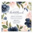 Navy Blush Watercolor Flowers Bridal Shower Brunch