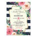 Navy Gold Bridal Shower  Rustic Floral