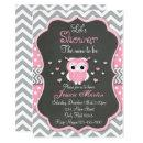 Owl Baby Shower Invitation, Chevron, Chalkboard Card
