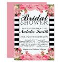 Pink Peonies & Stripes | Bridal Shower Invite