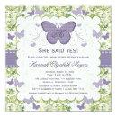 Purple Butterfly Bridal Shower  Invites