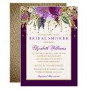 Purple Floral Amethyst Bridal Shower