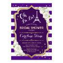 Purple Gold French Style Bridal Shower