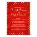Red Gold Rustic Country Bridal Shower