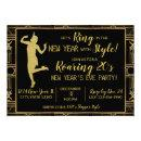 Roaring 20's New Year's Eve Party Invitation