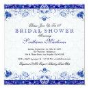 Royal Blue & White Damask Bridal Shower Invitations