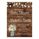 Rustic Baby Shower Invitation, Mason Jar, Floral