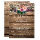 Rustic Barnwood Spring Wildflowers Bridal Shower