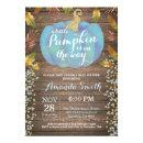 Rustic Boy Pumpkin Fall Baby Shower Gold Glitter