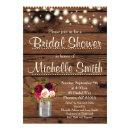 Rustic Bridal Shower , Boho, Burgundy