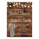 Rustic Bridal Shower , Mason Jar, Floral