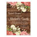 Rustic Bridal Shower Invite, Flower, Floral, Boho