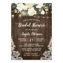 Rustic Floral Lace String Lights Bridal Shower Invitation