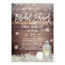 Rustic Lantern Winter Snowflakes Bridal Shower