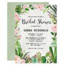 Rustic Succulent Cactus Bridal Shower Invitation