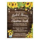 Rustic Sunflower Bridal Shower Invitaitons