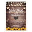 Rustic Sunflowers Bridal Shower Vintage Lantern