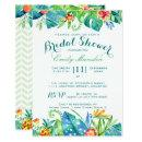 Tropical Floral Bridal Shower
